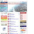 アライヴコミュニティホームページ