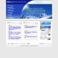 アパマンショップホールディングスのホームページ
