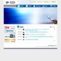 アルチザネットワークスのホームページ
