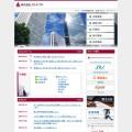 アルデプロのホームページ