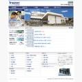 インスペックのホームページ