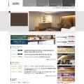 インテリックスのホームページ