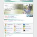 科研製薬のホームページ
