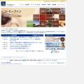 キーコーヒーのホームページ