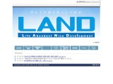 ランドのホームページ