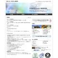 乃村工藝社ホームページ