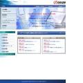 オーハシテクニカホームページ