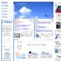 レカムホームページ