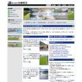 佐藤渡辺のホームページ