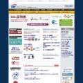 SBIベリトランスホームページ