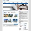 セントラル総合開発ホームページ