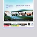 セプテーニ・ホールディングスのホームページ