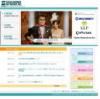 スペースシャワーネットワークのホームページ