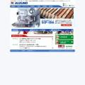 鈴茂器工のホームページ