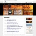 TRNコーポレーションホームページ