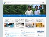ワールドインテックのホームページ