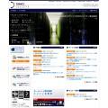 GMOホスティング&セキュリティホームページ