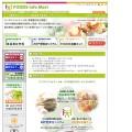 インフォマートのホームページ