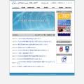 インフォメーションクリエーティブのホームページ
