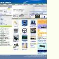 共和電業のホームページ