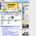 マースエンジニアリングのホームページ