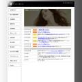 ノバレーゼのホームページ