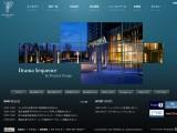 プロパストのホームページ