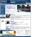 UBICホームページ